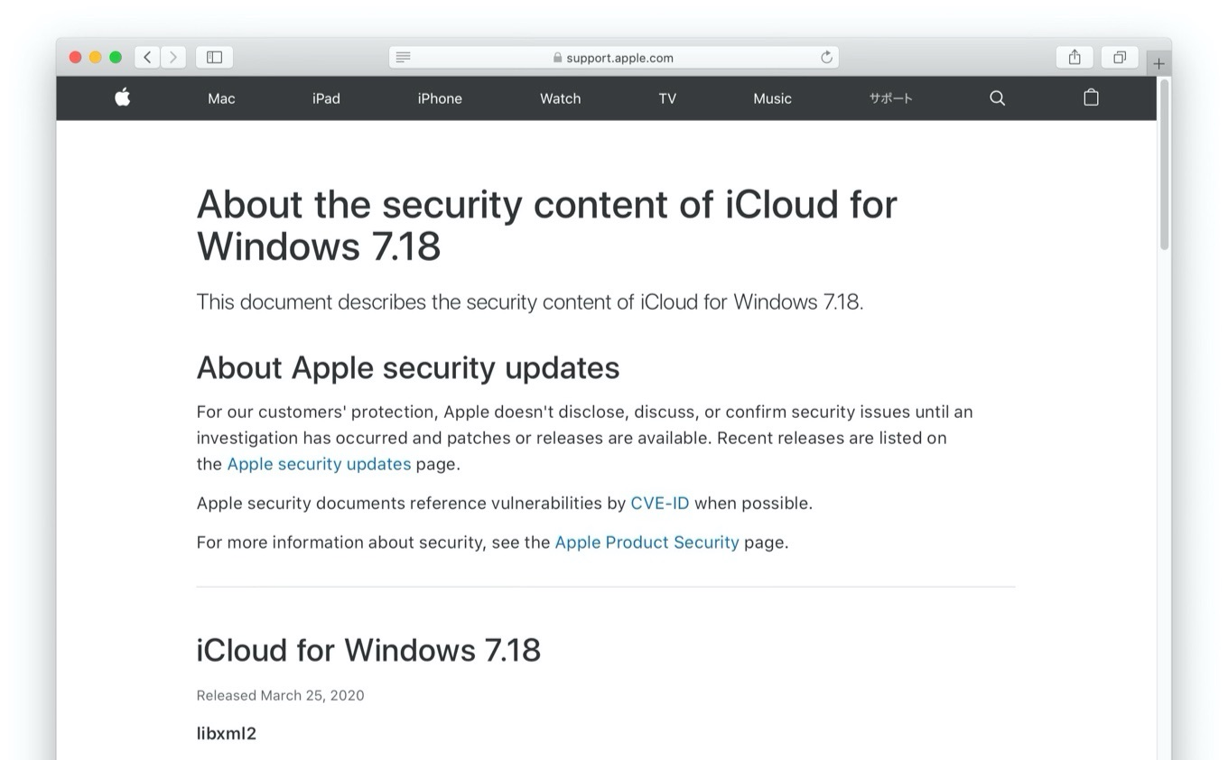 iCloud for Windows 7.18 security content