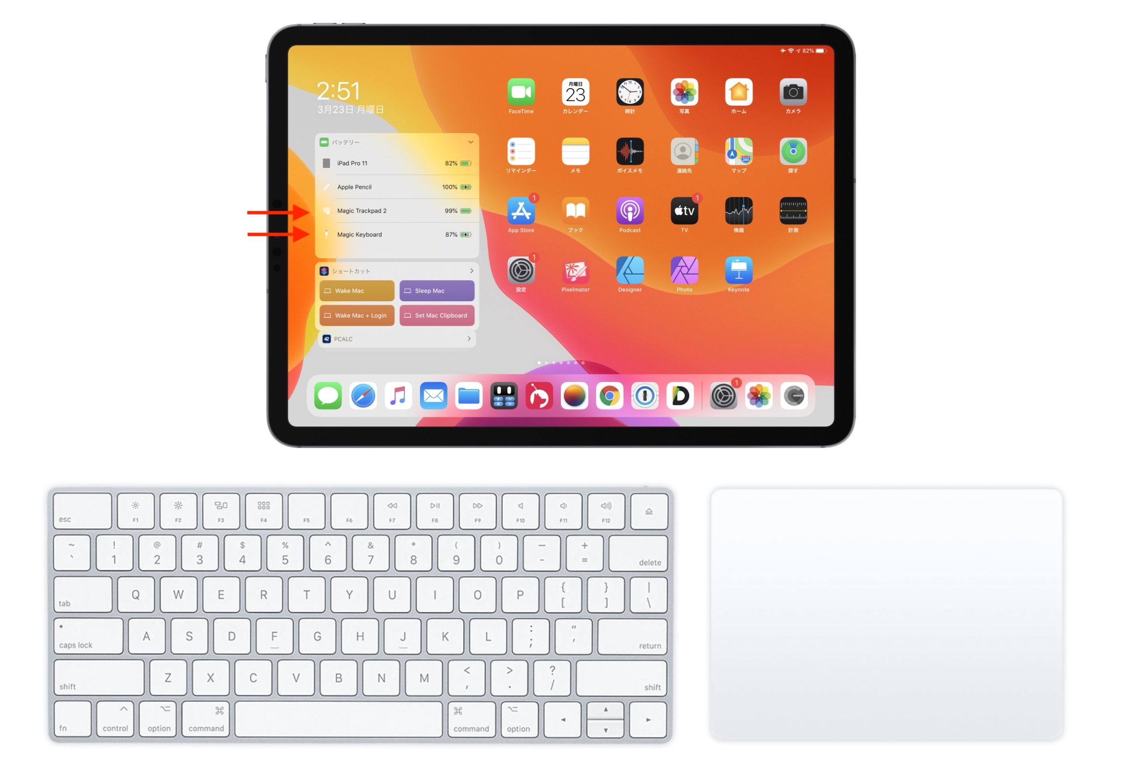 Magic Trackpad 2とMagic Trackpad 2とiPad Pro