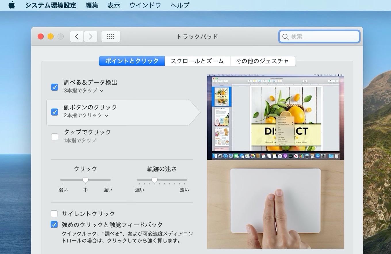 iPadOSのAssistiveTouch