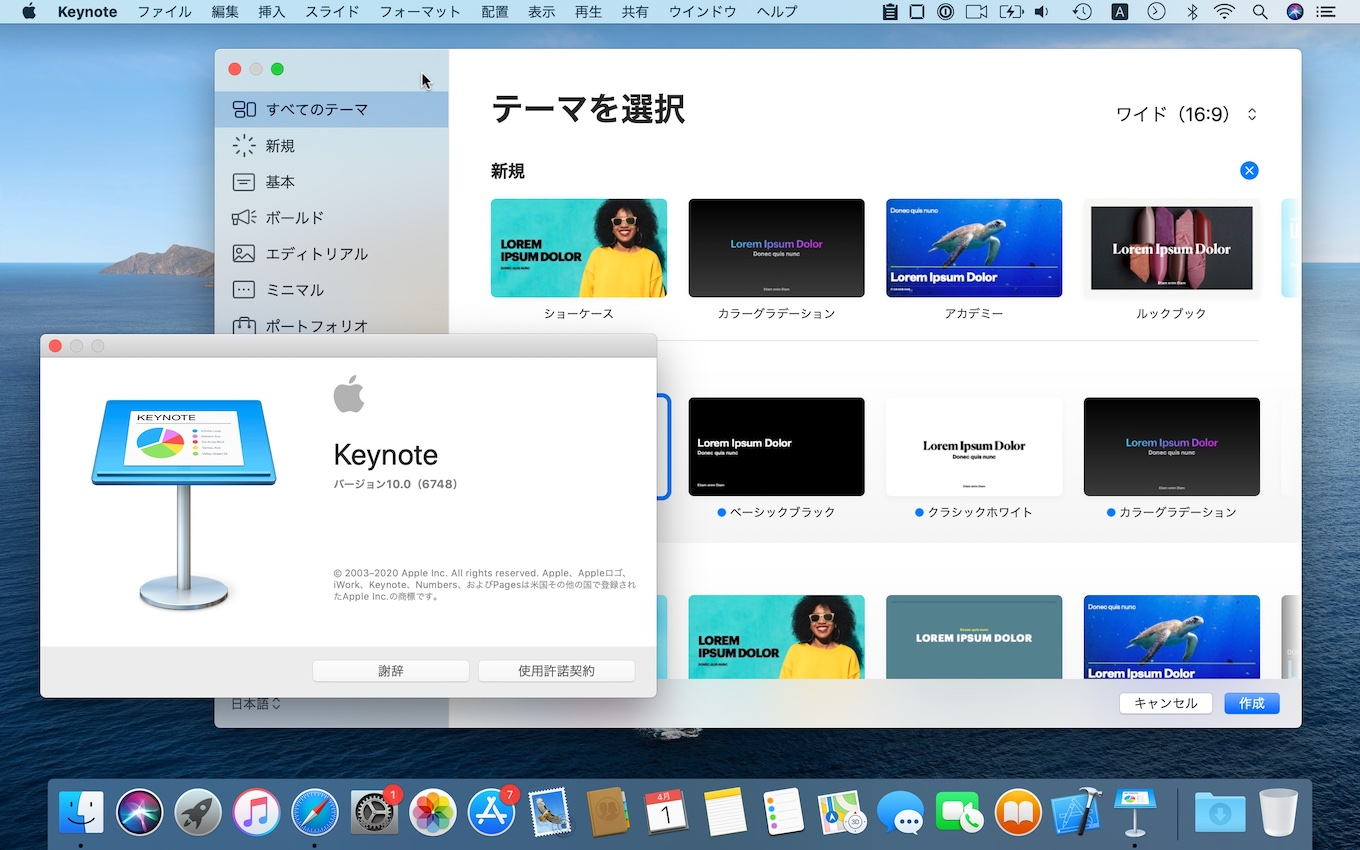 Keynote for Mac v10