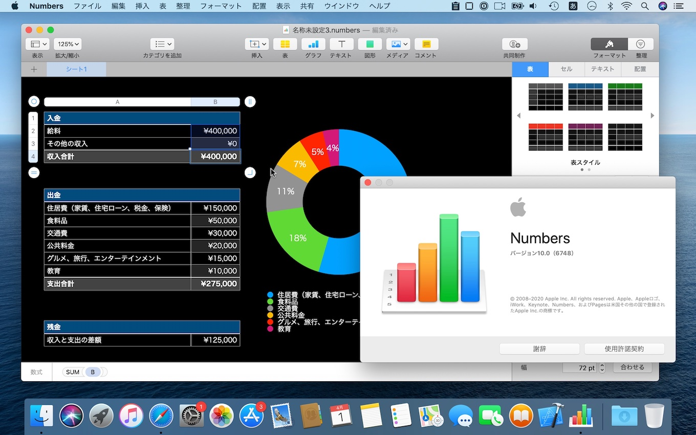 Numbers for Mac v10.0