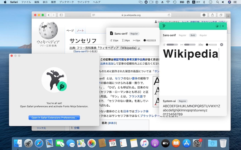 Fonts Ninja