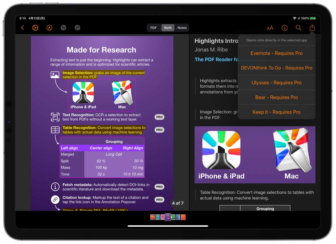 Highlights for iPad export