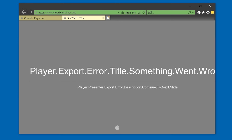 Keynote for iCloud error
