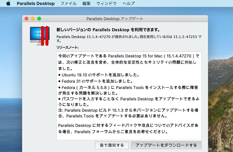 Parallels Desktop 15 for Mac 15.1.4