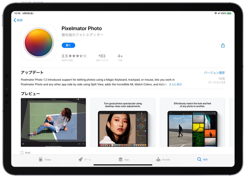 Pixelmator Photo 1.2 for iPad