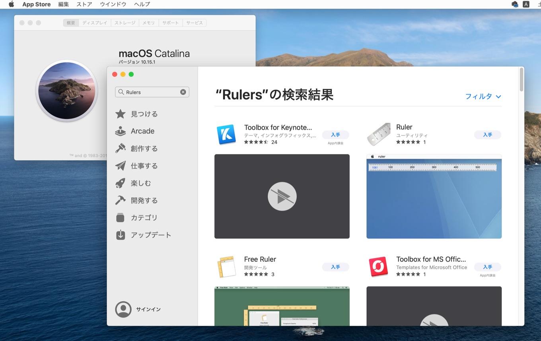32-bitアプリが表示されなくなったMac App Store