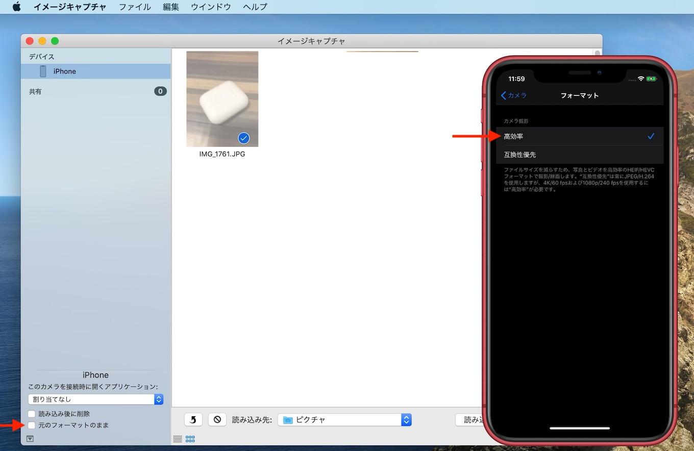 高効率の画像フォーマットをJPEGで