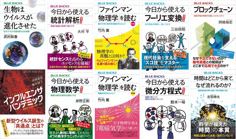 講談社 ノンフィクションキャンペーン