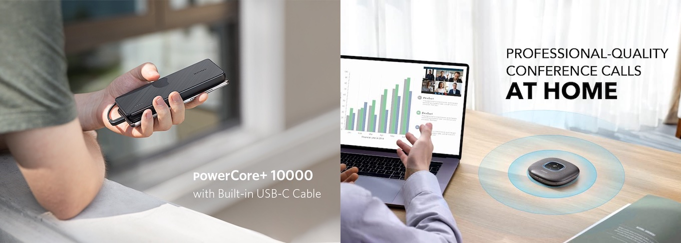 Anker PowerCore+ 10000 with built-in USB-CとPowerConf