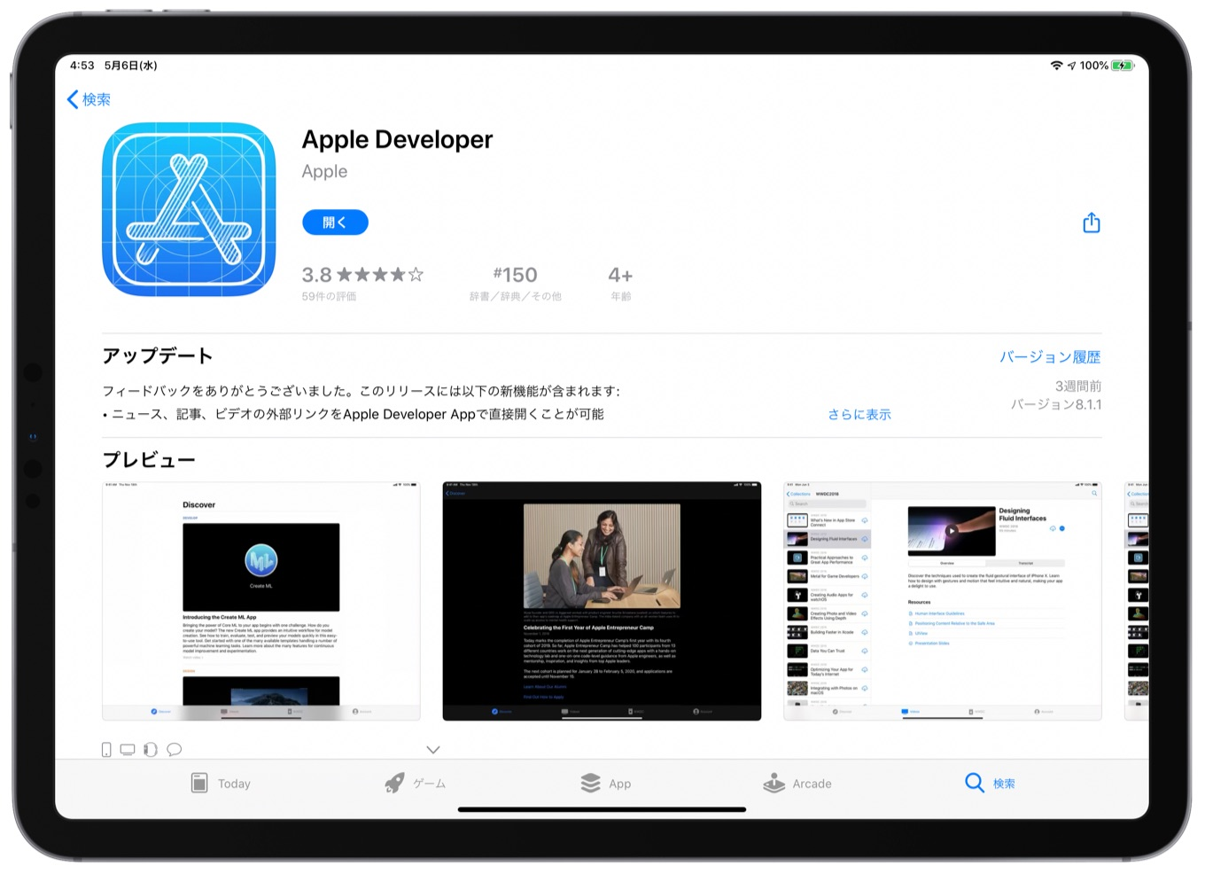 Apple Developer 2020 app