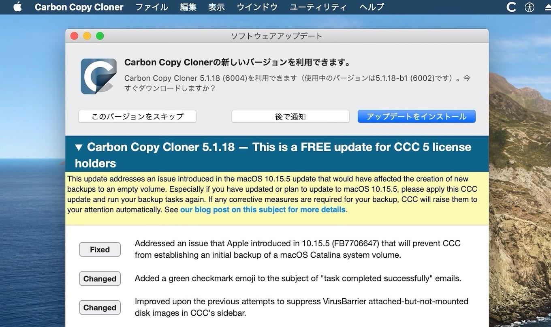Carbon Copy Cloner v5.1.18