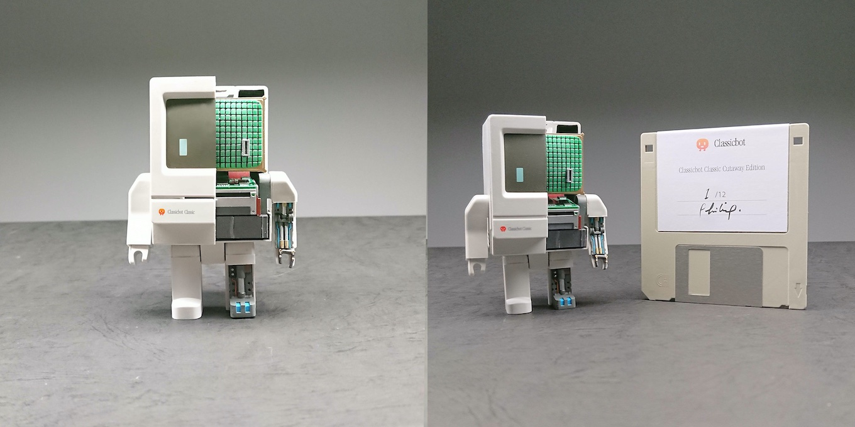 Classicbot Classic Cutaway