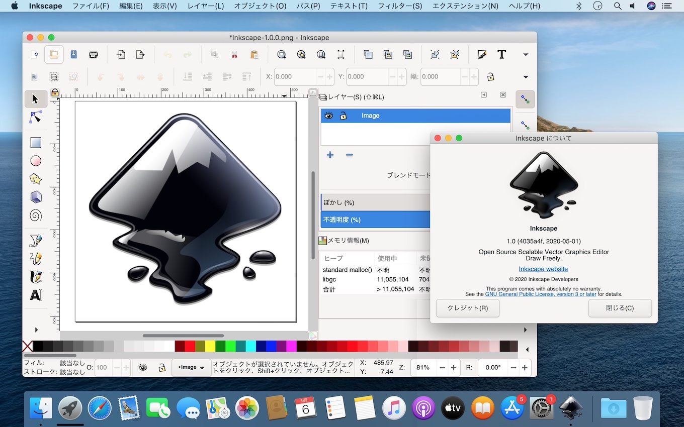 Inkscape 1.0 GTK macOS native app