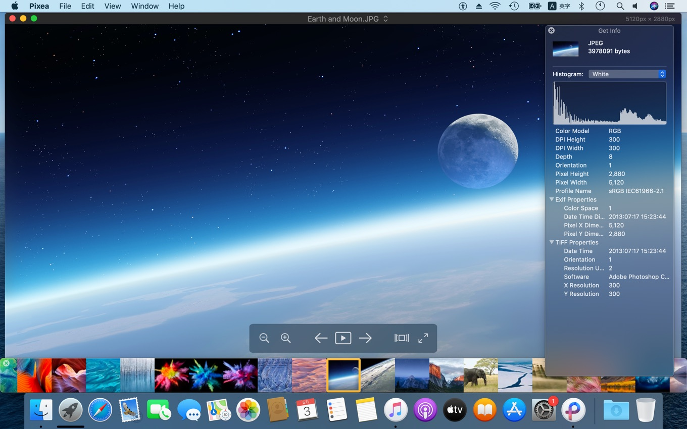 Pixea for Mac v1.1