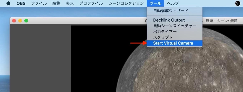 Start OSB Virtual Camera