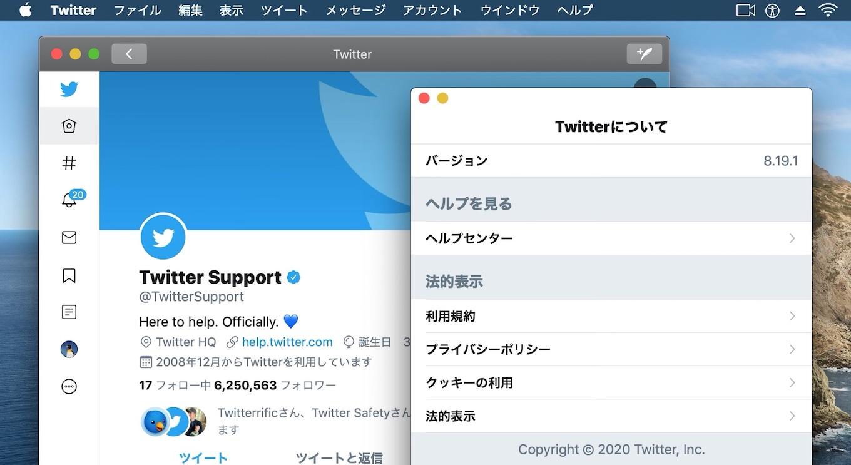 Twitter for Mac v8.19