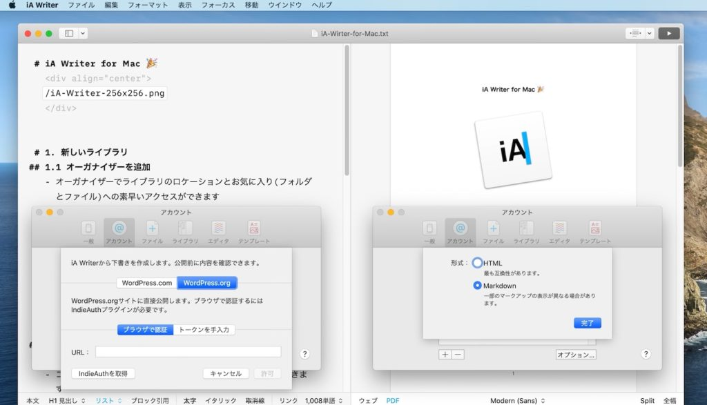 iA Writer for Mac v5.5
