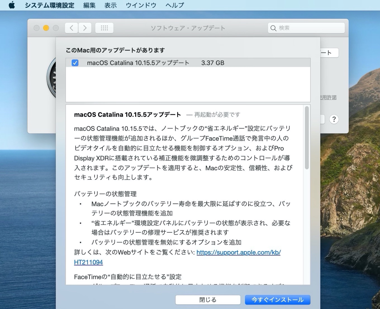 macOS Catalina 10.15.5 (19F96)
