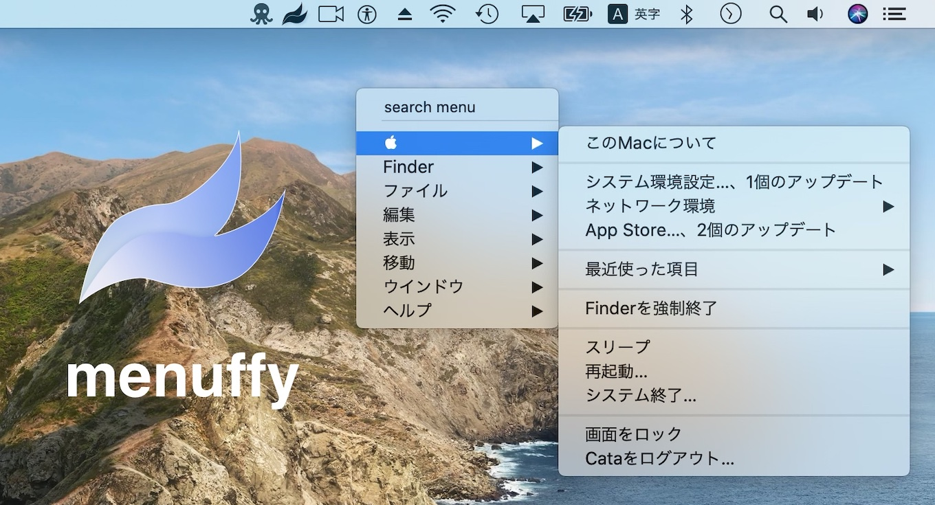 menuffy for Mac