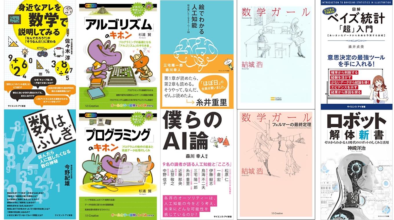 教育・学参関連本キャンペーン