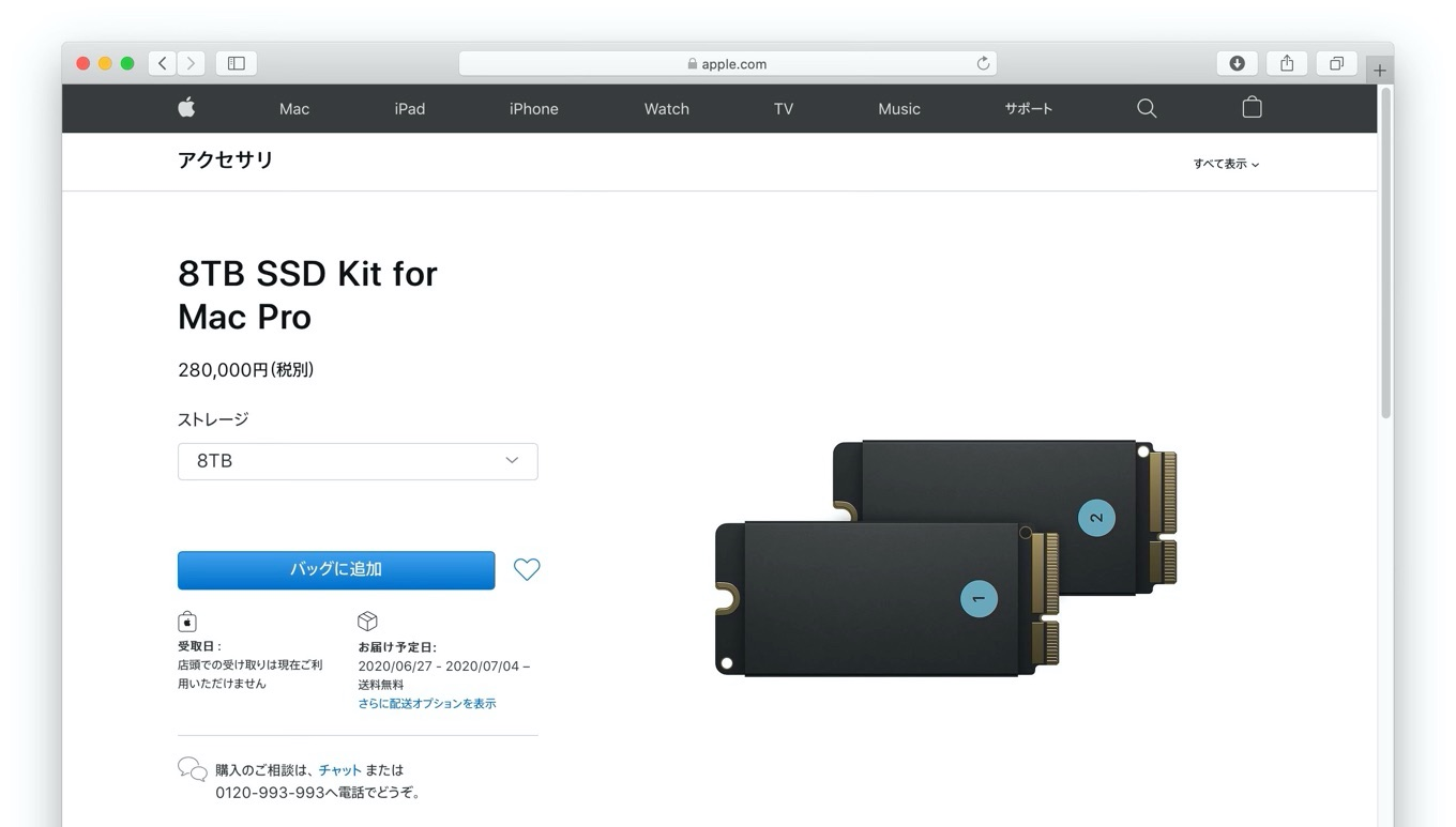 8TB SSD Kit for Mac Pro