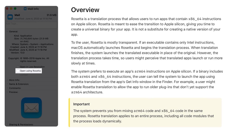 AppleのRosetta 2の説明