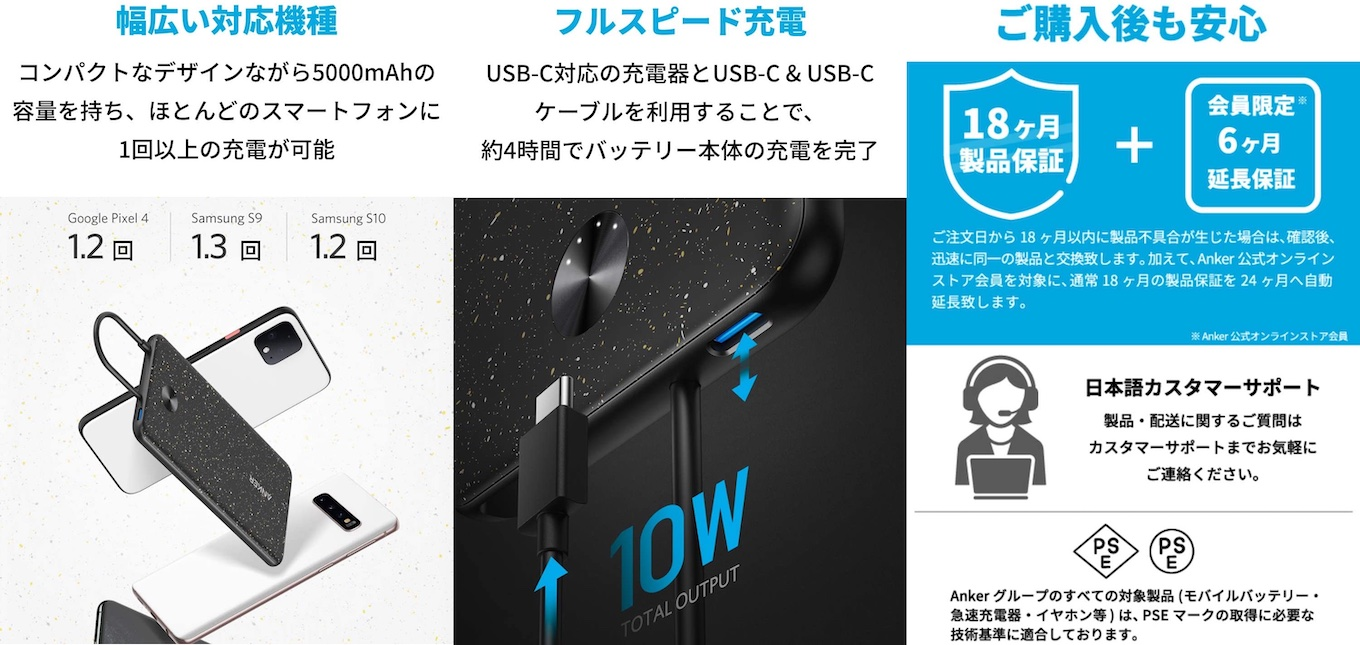 Anker PowerCore III Slim 5000 with Built-in USB-C Cable