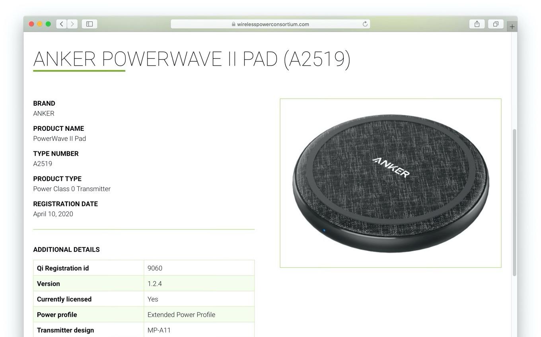 Anker PowerWave II Pad Qi Registration ID 9060
