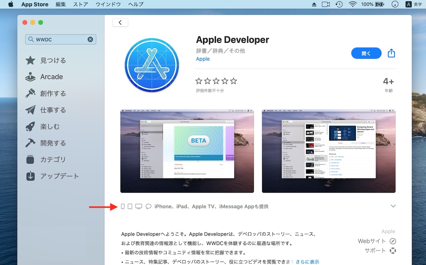 Apple Developer for Mac