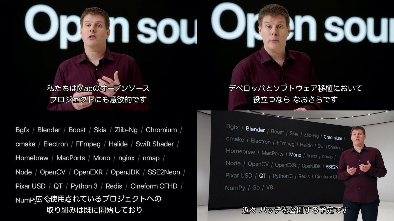 AppleがオープンソースプロジェクトにApple Siliconパッチを投入