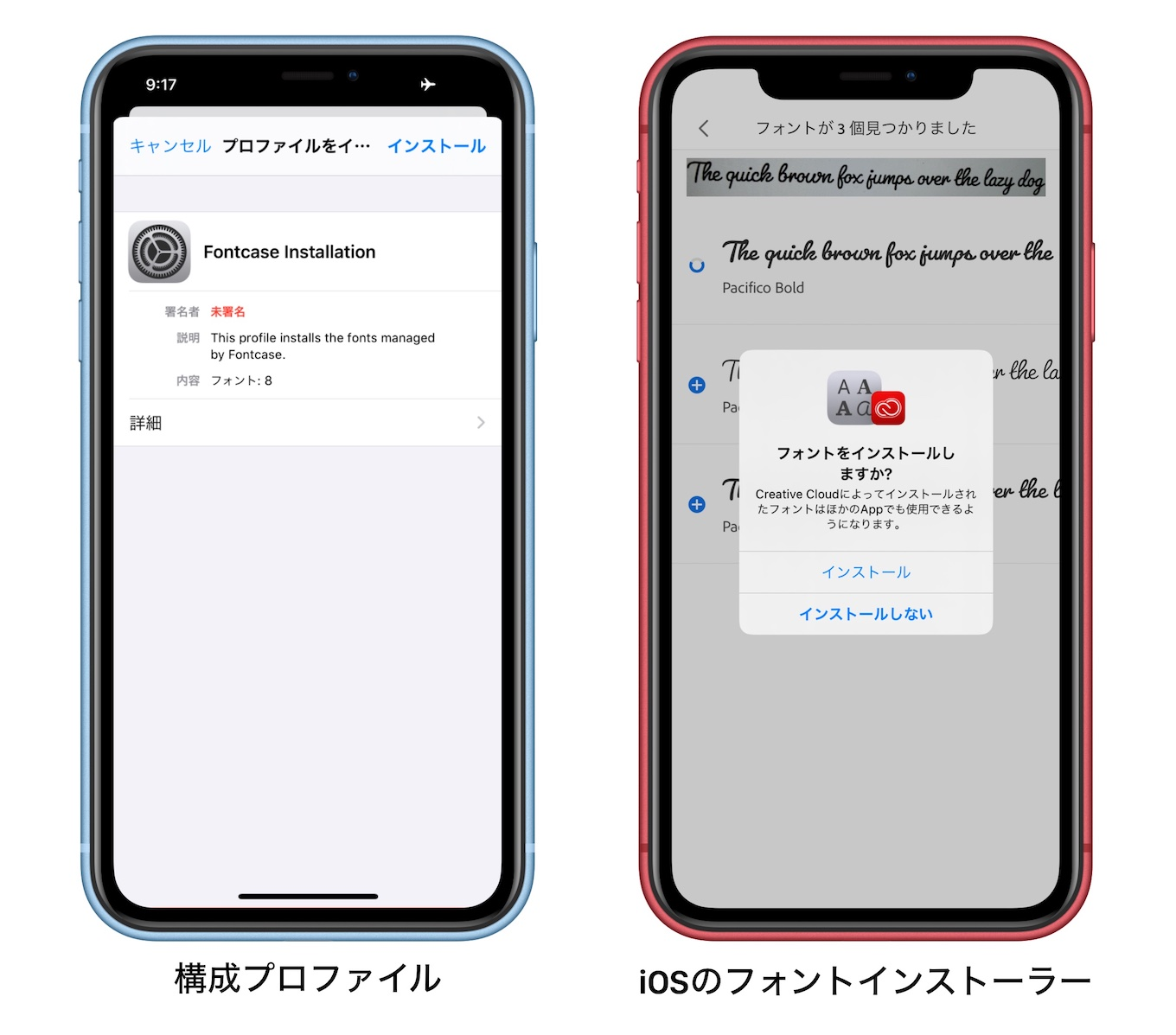 Font install Configuration Profile and iOS native