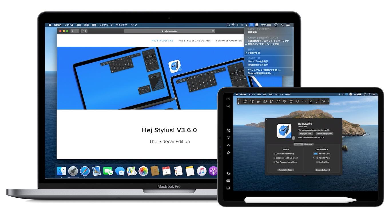 Hej Stylus v3 6 iPad Sidecar support