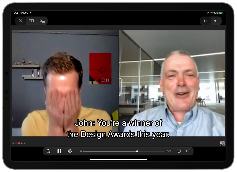 リモートインタビュー中にWWDC20のデザインアワードを知らされる