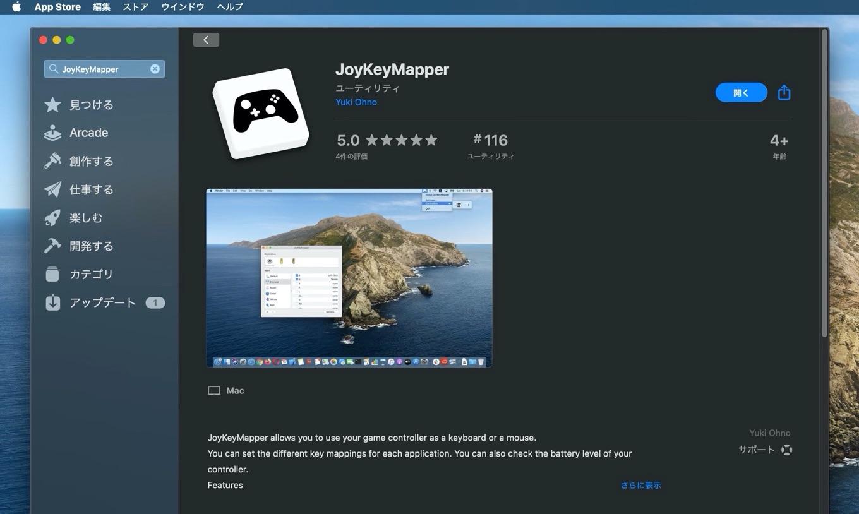 JoyKeyMapper on Mac App Store
