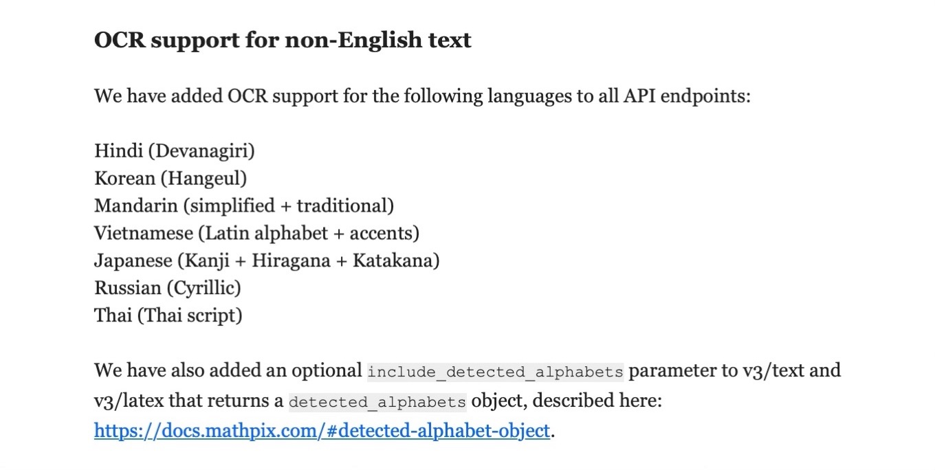 OCR support for non-English text
