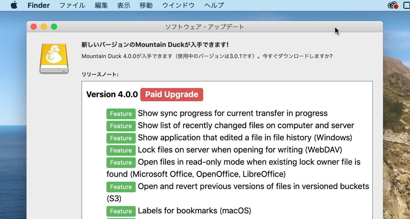 Mountain Duck 4 update release note
