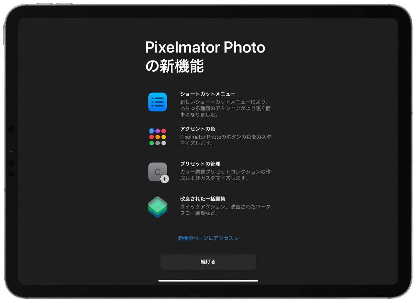 Pixelmator Photo 1.3 for iPad