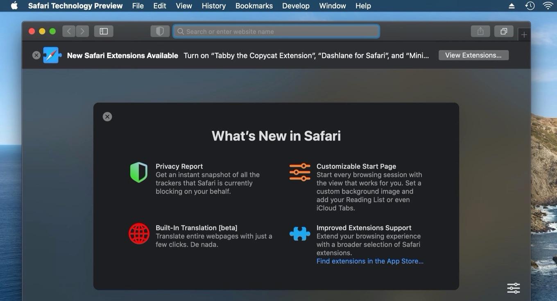 Safari v14の新機能