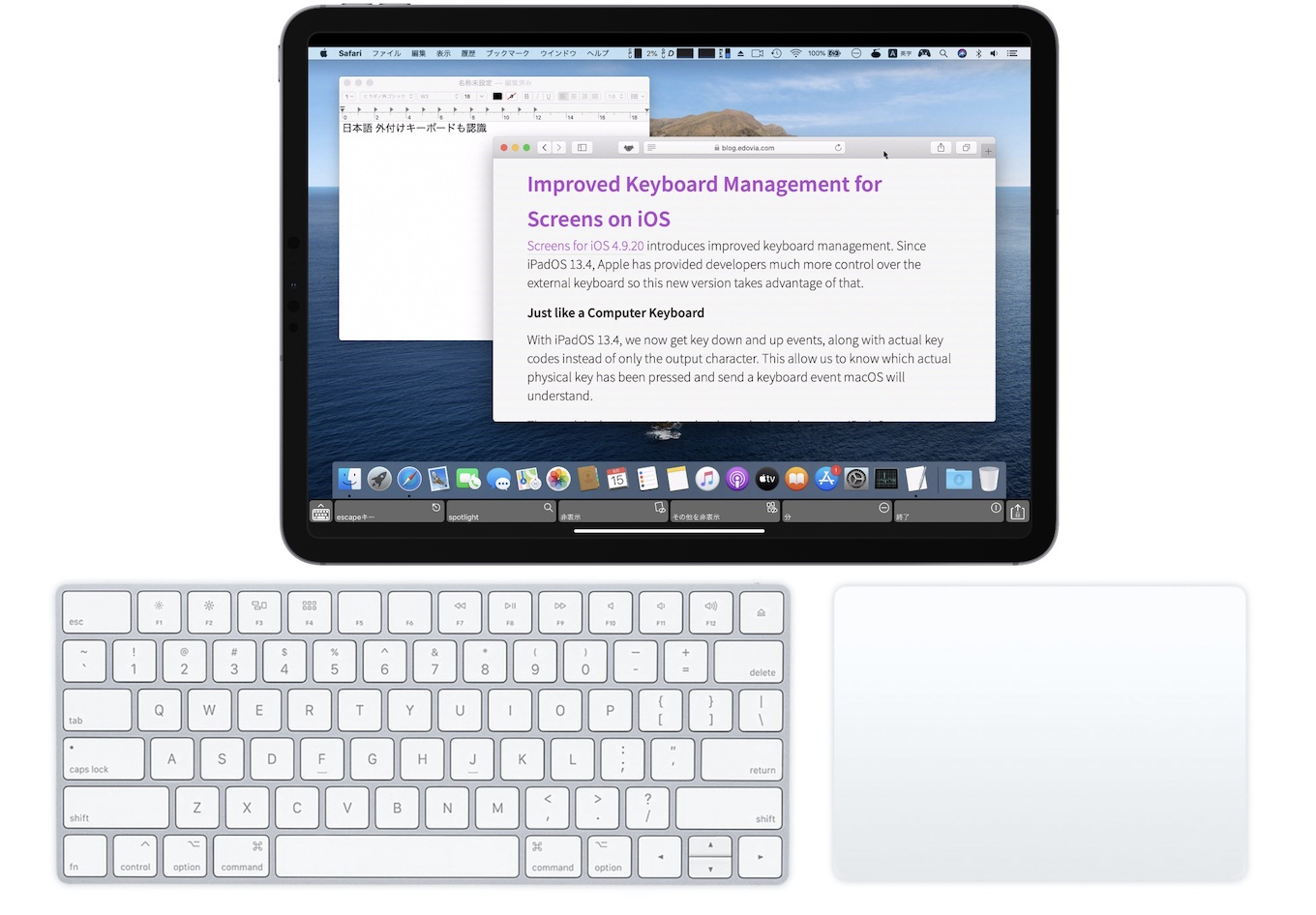 Screens for iOS improved keyboard iPad Pro