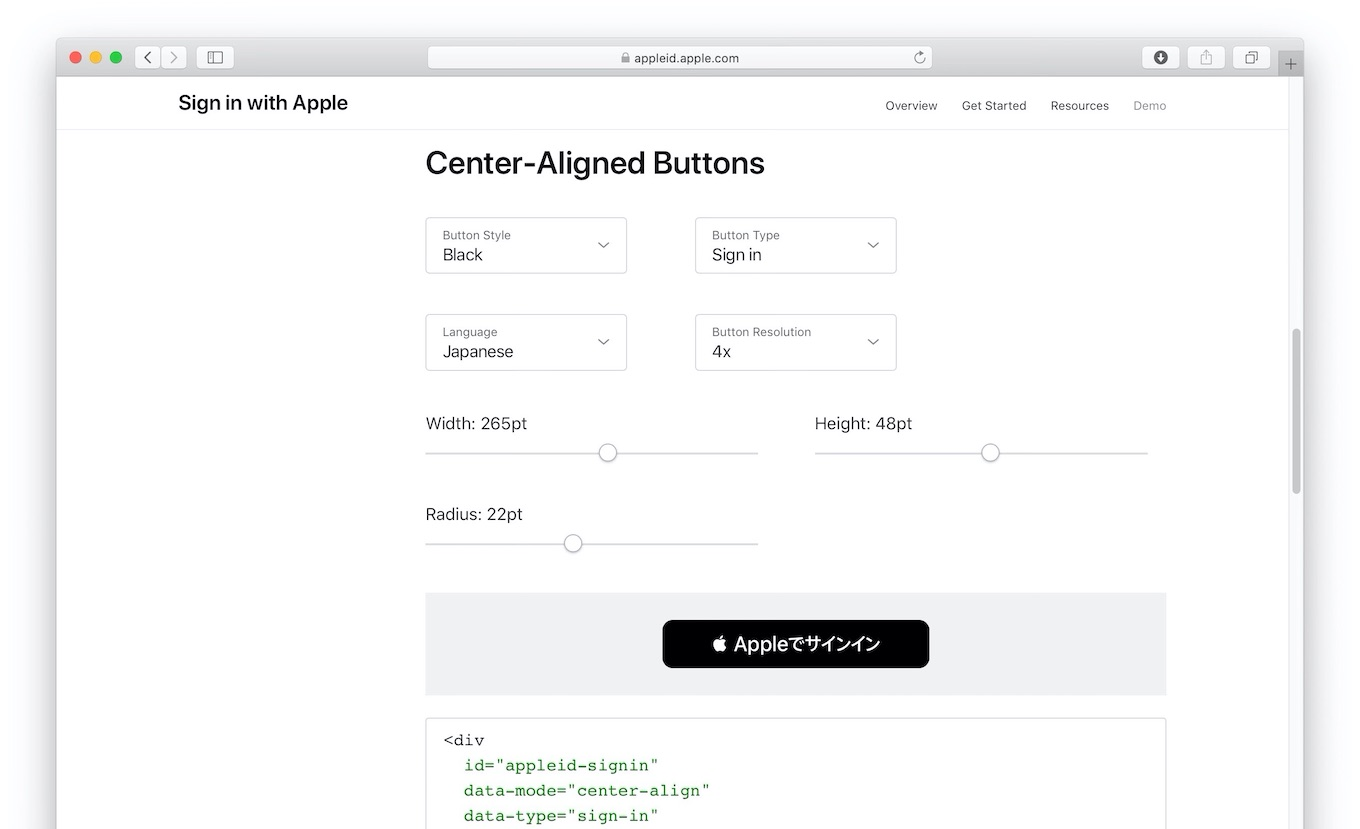 Sign in with Apple Button generator