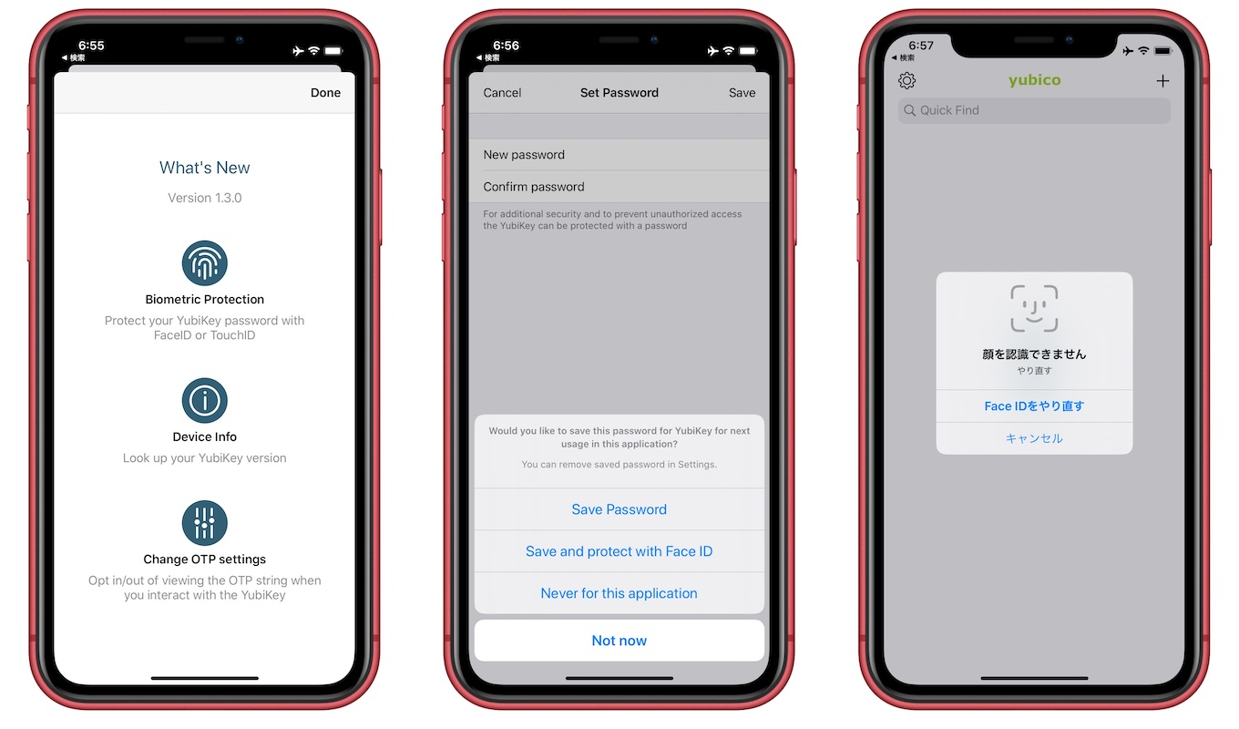 Yubico Authenticator support Face ID and Touch ID