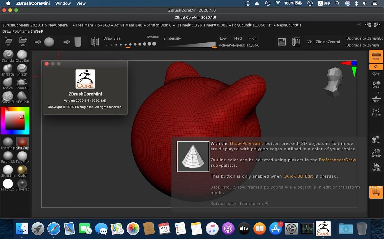 ZBrushCoreMiniで描いたFreeBSD