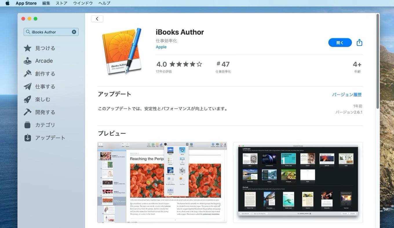 iBooks Author on Mac App Store