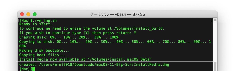 macOS 11 Big Sur InstallMedia.dmg