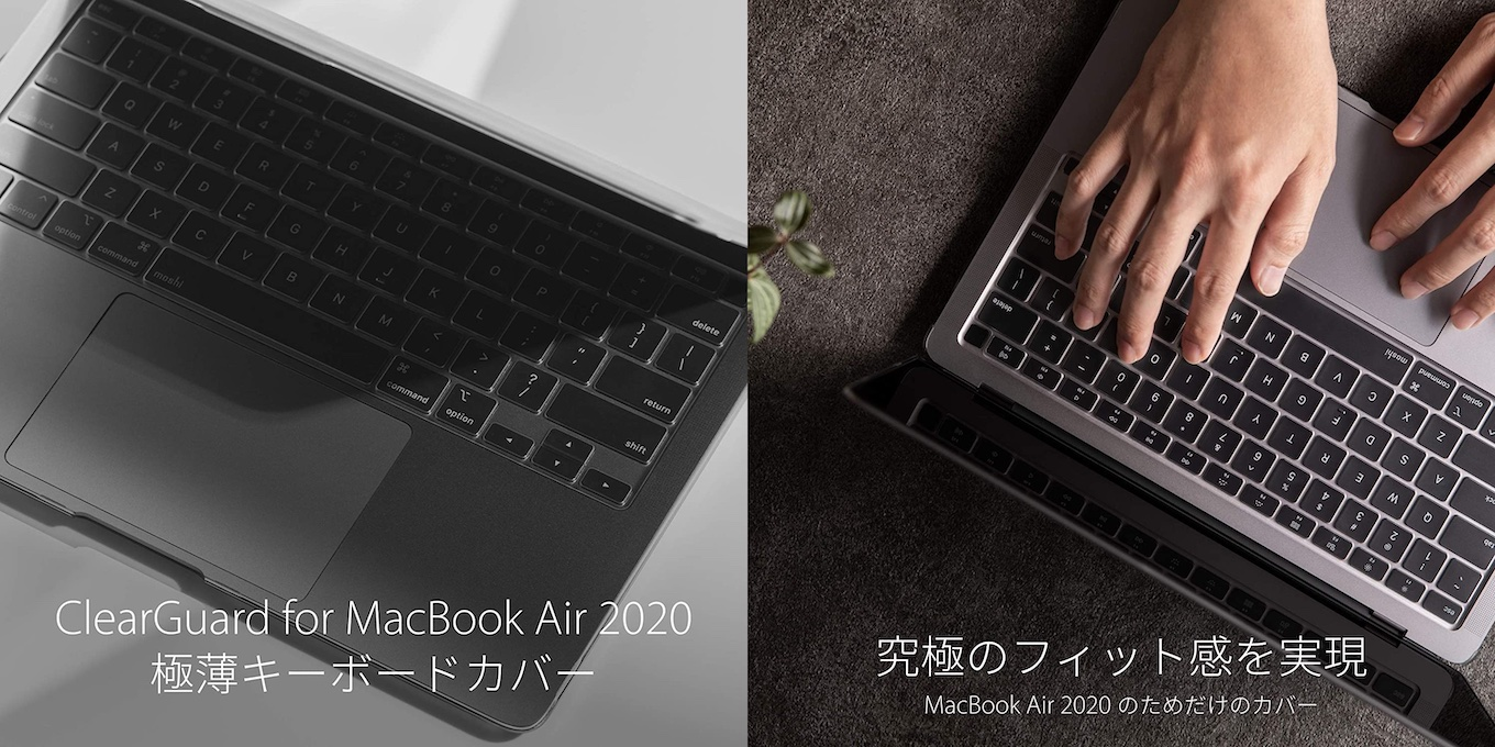 moshi Clearguard for MacBook Air 2020