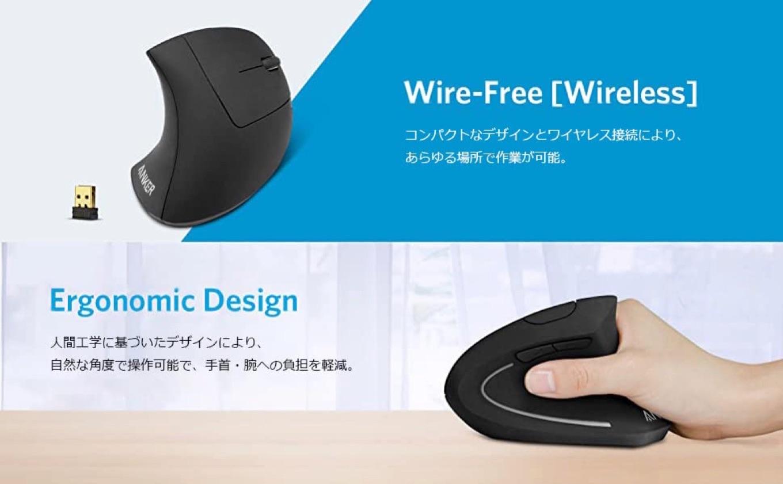 Anker 2.4G ワイヤレスマウス