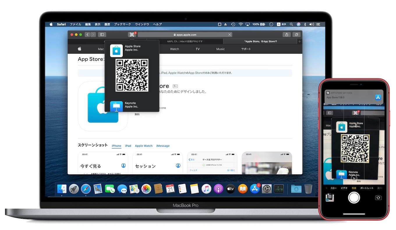 AppLink for Safari