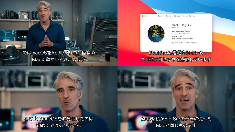 Apple Pro Display XDRをサポートしたApple Silicon製Mac