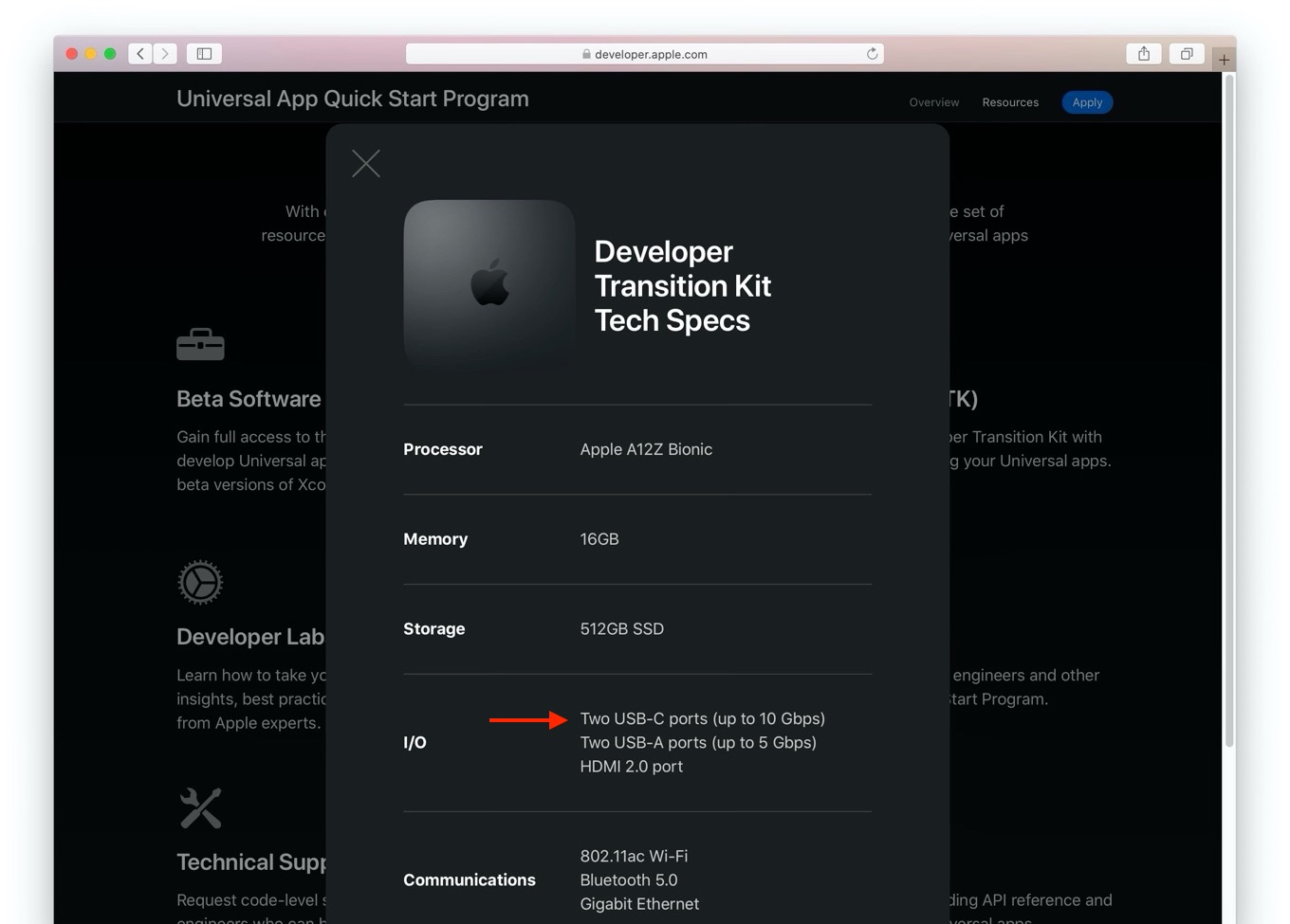 Apple Silicon製Mac開発移行キット(DTK:Developer Transition Kit)